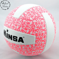 MINSA 5 Charging Soft Volleyball for Students and Adult Examination Indoor Training Ball