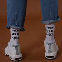 YOUR LIFE IS A JOKE SOCKS from MAGIC PERIOD