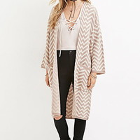 Chevron-Patterned Cardigan