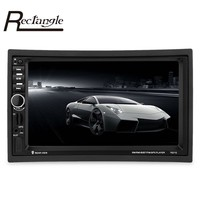 7021G 7 inch 2 Din Car MP5 Player GPS Navigation Bluetooth Car Radio Auto Multimedia Player with Remote Control