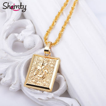 Islamic Pendant Necklace Chain