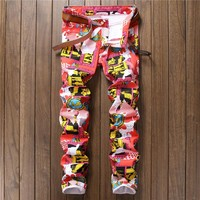 Casual Print Korean Red Stylish Club Pants [10766090627]