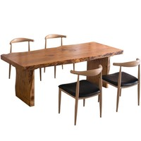 Irregularity Wood 33.4'' Wide Tables