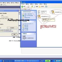 Mapinfo Professional 10.5 Serial Number & Crack Download
