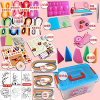 Quilling set color paper craft  quilling tools pen mold Board with Storage Box Suitcase