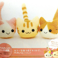 Japanese Hamanaka Needle Wool Felt Kit - 3 Twins Kittens / 3 Cats ball
