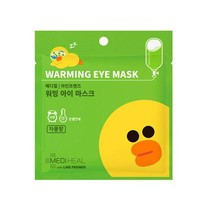 [Mediheal] Warming Eye Mask_Grapefruit (Line Friends)