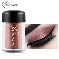 1PC Professional Glitter Eye Shadow Brand Color Cosmetics Waterproof Pigmented Makeup Loose Glitter Nude Eyeshadow Powder Makeup