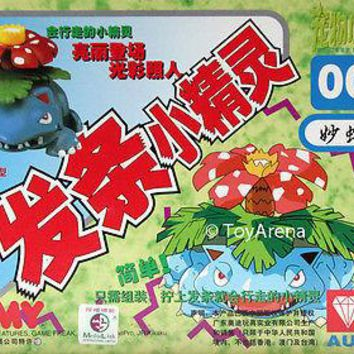 Auldey Tomy Pokemon #004 Venusaur Wind-Up Model Kit