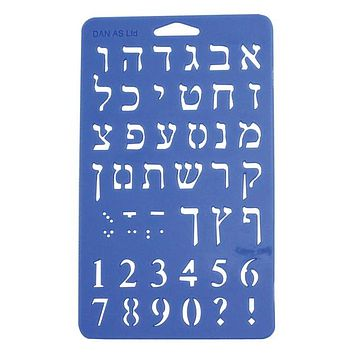 Plastic Stencil 21*12cm- Aleph Bet And Numbers (12)