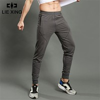 Summer New Compress Gyms Leggings Men Fitness Casual Workout Leggings Summer Sporting Tight