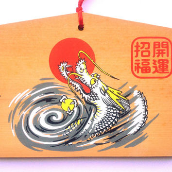 Japanese Wood Plaque - EMA - Dragon - Shijonawate Shrine - Osaka - 1988 - E3-31