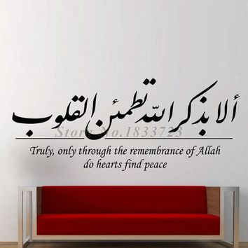 Truly Only Through The Remembrance Of Allah Wall Decals Vinyl Stickers Removable Islamic Calligraphy Wall Sticker