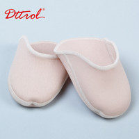 Professional Ballet Dance Toe Pad foot Protection toe thongs Silicone Gel Forefoot Pads Shoes Insoles Insert  pointe shoes