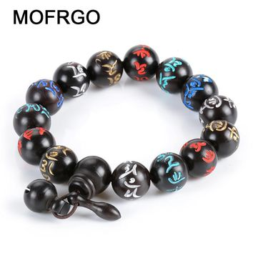 MOFRGO Wooden Engraved Charm Beads Stretch Bracelets Meditation Prayer Colorfu Buddha Bracelet For Women And Men Dropshipping