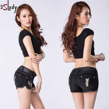 The new rivet hole in denim short shorts Ms. Korean version was thin wild tide frayed shorts casual side short shorts