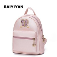 Women Coat of paint Leather Small Backpack Preppy Style School Bag Cute Bunny Rabbit Ears Small Backpack For Teenagers Girls