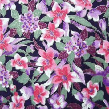 Beautiful Japanese Paper Lily PURPLE