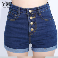 YuooMuoo 2017 Fashion 4 Buttons Retro Elastic High Waist Shorts Feminino Denim Shorts for Women Loose Plus Size Blue Jeans Short