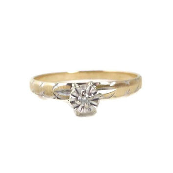 Vintage 10K Yellow Gold Diamond Engagement Ring, Illusion Ring, Size 10