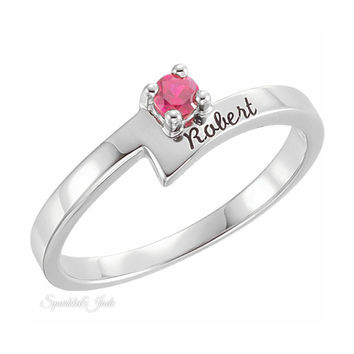 Personalized Engraved One-Stone Mother's Birthstone Ring