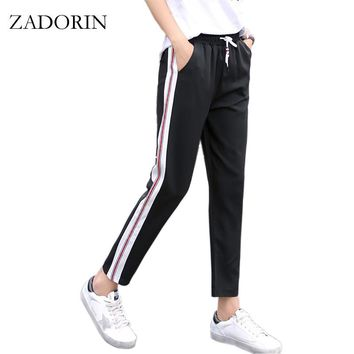 2018 New Arrival Side Striped Harem Pants Women Elastic High Waist Sweatpants joggers women Black Casual Pants Trousers Women