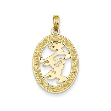 14k Yellow Gold Oval Chinese Happiness Symbol Pendant, 18mm (11/16 in)