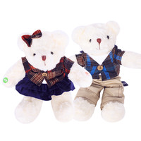 Check Hood TeddyBear Recordable Plush Toy
