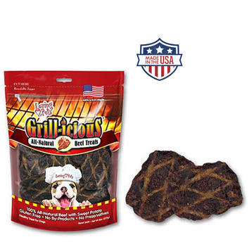 Grill-icious Beef Treats