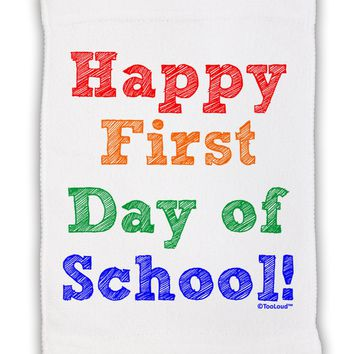 """Happy First Day of School Micro Terry Sport Towel 11""""x18"""