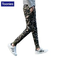 Print Camouflage Sweatpants Trousers Casual Hip Hop Slim Fit Pants Men Full Length Brand Clothing Plus Size Free Shipping Male