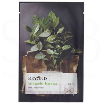 Beyond Herb Garden Black Tea