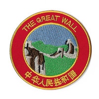 The Great Wall of China Patch Embroidered Iron or Sew on Badge Applique Asia Trek Souvenir Unesco