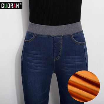 Women's winter warm fleece high elastic waist jeans Female skinny stretch denim pencil pants Plus size buttons long trousers