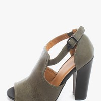 kHAKI Chelsea Peep Toe Cut Out Shoes | $10.00 | Cheap Trendy Boots Chic Discount Fashion for Women