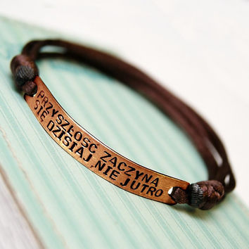 Personalized Bracelet - Copper