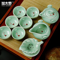 Paul Ceramic Kung Fu Celadon Tea Set , Chinese Traditional Tea Set Home, 1 Teapot With 6 Teacups, Green Color Teasets, T005