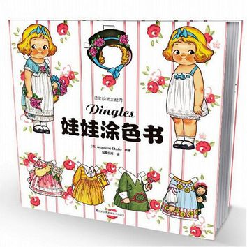 Dingles Paper Doll Coloring Book