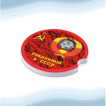 Born in USSR Car Cup Holder Ceramic Coasters (Set of 2)