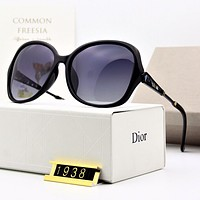 Dior Woman Men Retro Fashion Shades Eyeglasses Glasses Sunglasses