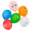 Friend Party Balloons