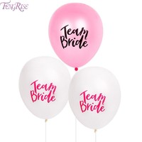 10pcs Team Bride Latex Balloon
