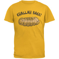 Challah Back Gold Adult T-Shirt