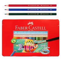 Faber Castell Aquarell Watercolor Pencils+gift Brush Tin Case 36 Color Ecopencil School/office