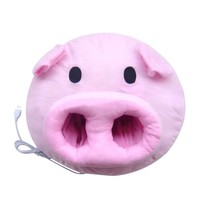 ZLYC Cute Pink Pig Nose USB Foot Warmer