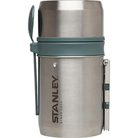 Mountain Insulated Vacuum Cook and Food Storage System