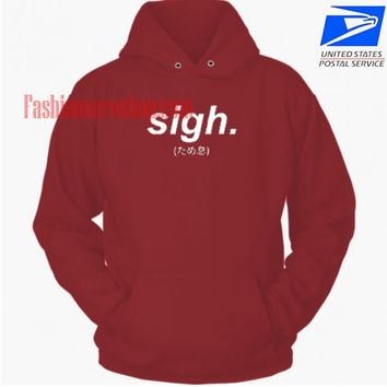 SighMike HOODIE - Unisex Adult Clothing