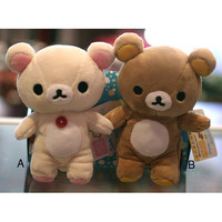 JapanLA - Rilakkuma 4in Plushes