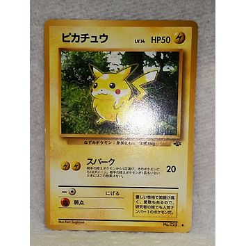 Pikachu 025 Pokémon Jungle Set - Hot & Unique!!