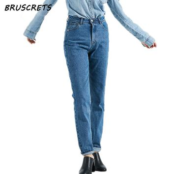 Vintage Denim capri female mom boyfriend Jeans with high waist Jeans for women's jeans large sizes black blue harem pants